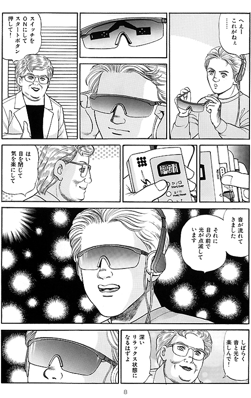 Voyager_comic09